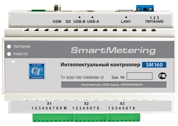 Интеллектуальный контроллер SM160