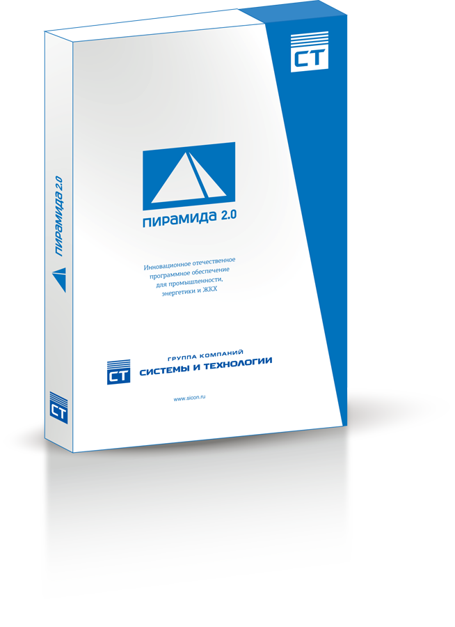Программное обеспечение (ПО) «Пирамида 2.0»